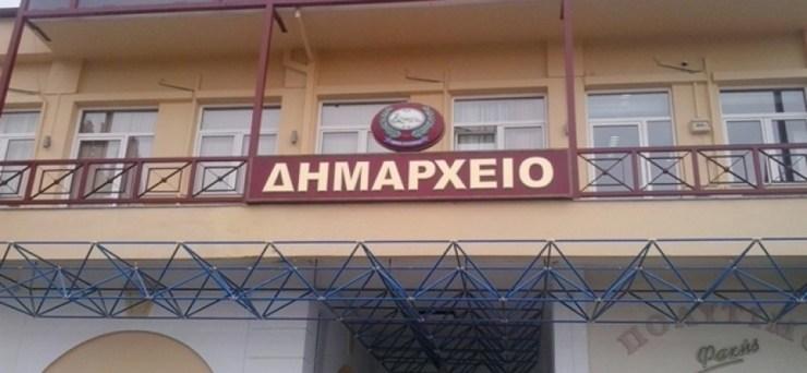 Αυτοί εκλέγονται στην Οικονομική Επιτροπή και την Επιτροπή Ποιότητας Ζωής στο δήμο Ελασσόνας
