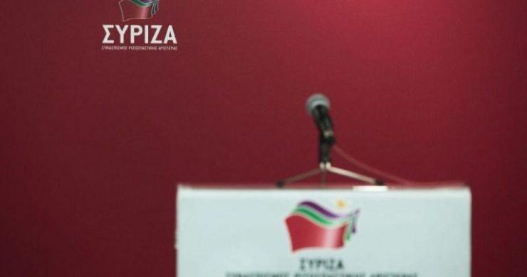 Εσωκομματικό δημοψήφισμα και νέο όνομα διχάζουν τον ΣΥΡΙΖΑ