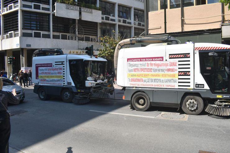 Με τα οχήματά τους διαμαρτυρήθηκαν οι υπάλληλοι των δήμων ν. Λάρισας έξω από το δημαρχείο της πόλης (φωτο – βίντεο)