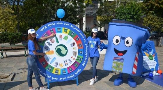 «Το Λούνα Παρκ της Ανακύκλωσης έρχεται στην Ελασσόνα»