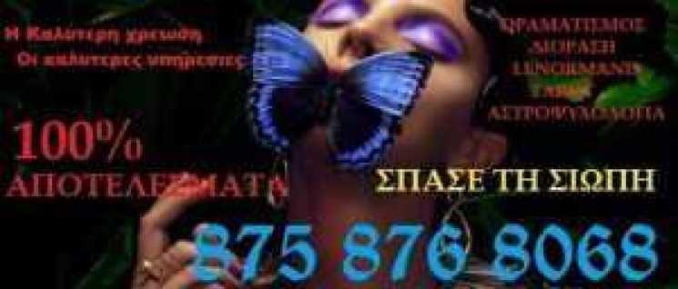 zwdia-zodia-astrologia-65