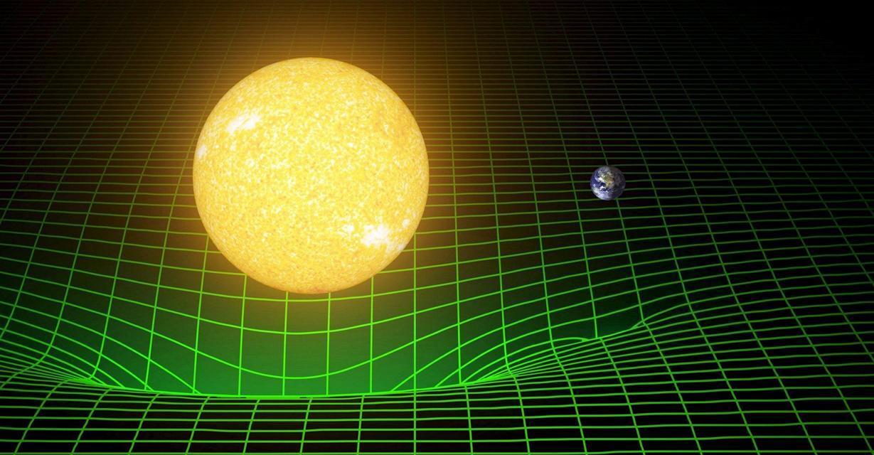 Una nueva teoría de la gravedad