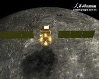 De Chinese Chang e-1