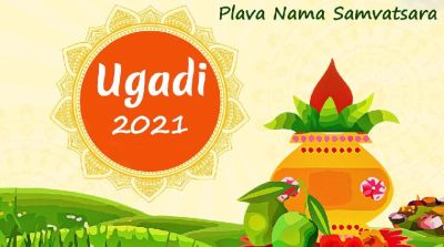 Plava Nama Ugadi 2021 Telugu Panchanga Sravanam Rashi Phalalu