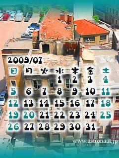 200907cala