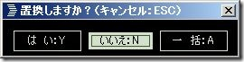 WS000143