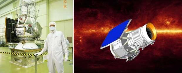 Dallo studio dei dati raccolti dalla sonda WISE è stato scoperto il primo asteroide Troiano della Terra.