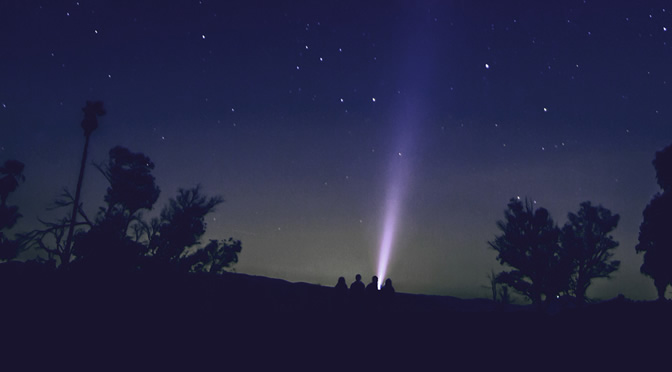 Guía del cielo nocturno: Marzo de 2016