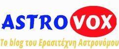 astrovox