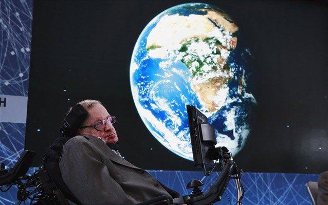 Όσον αφορά το μέλλον, ο Χόκινγκ μίλησε για «φιλόδοξους» στόχους. «Θα χαρτογραφήσουμε τη θέση εκατομμυρίων γαλαξιών, με τη βοήθεια υπερυπολογιστών όπως το Cosmos. Θα κατανοήσουμε καλύτερη τη θέση μας στο σύμπαν» (φωτ. αρχείου).