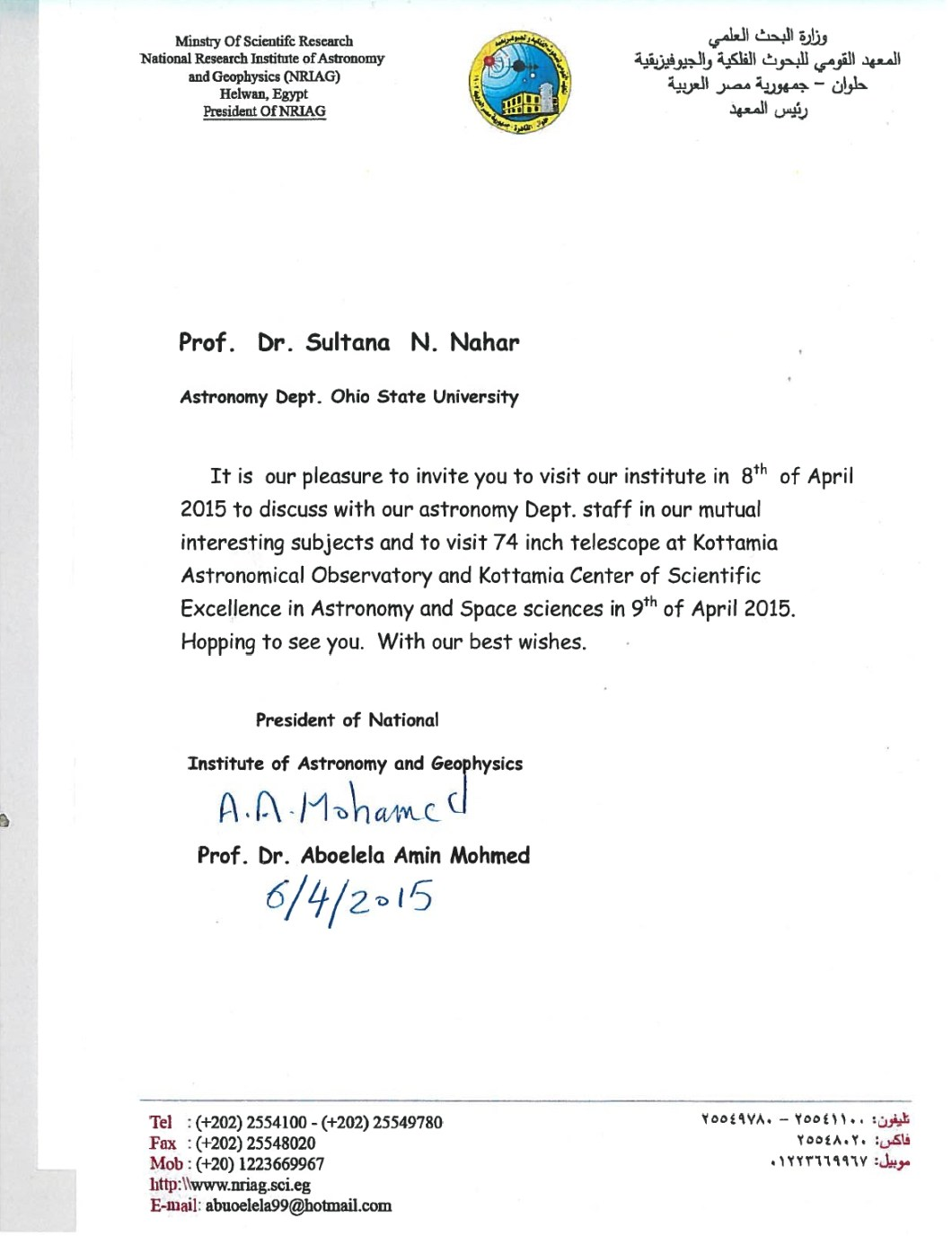 Visiting scholar invitation letter sample invitationjdi 786 stopboris Choice Image