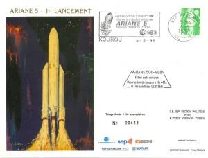 A088 - Vol 88 du 04 Juin 1996 - Première Ariane 5