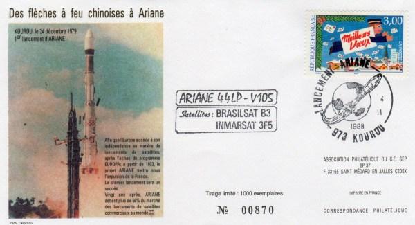 A105 - Vol 105 du 04 Février 1998