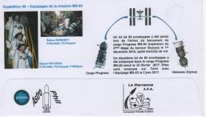 DE005 7 v - DE005-7-v
