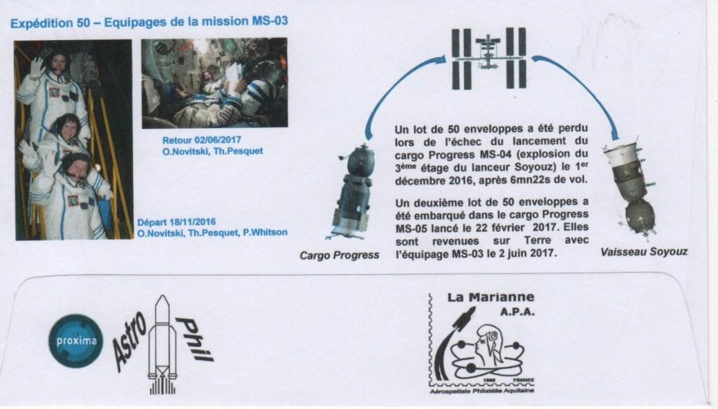 DE005 7 v - Spatial - 18 Novembre 2016 / 02 Juin 2017 - ISS Mission Proxima