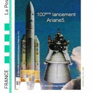 TP 100 Vols Ariane - Timbre à Moi 100ème tir Ariane 5 du 25/09/2018