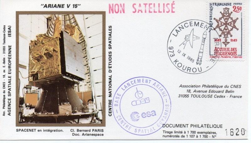 img20191127 15154728 - Kourou (Guyane) Lancement Ariane 3 – Vol 15 - 12 Septembre 1985 (Pochette CNES Complète)