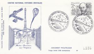 Divers Portes ouvertes CST 300x173 - Commémoratif - Portes ouvertes sur l'espace - CNES Toulouse 10 Mai 1980