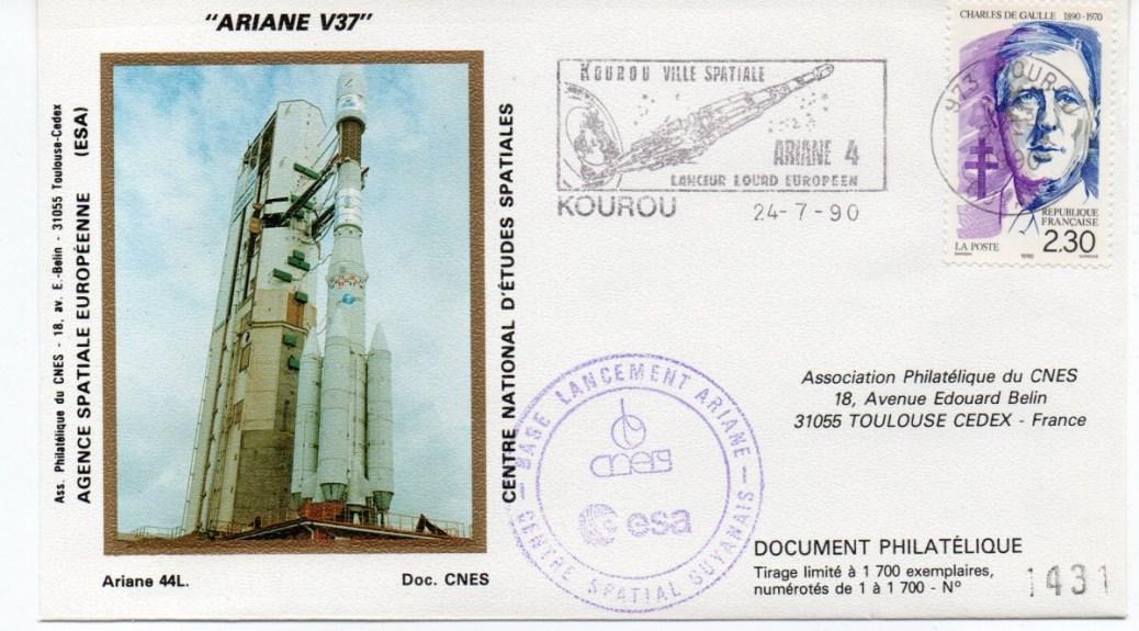 img20191216 14452881 - Kourou (Guyane) Lancement Ariane 4 - 44L – Vol 37- 24 Juillet 1990 (4 Enveloppes  CNES )