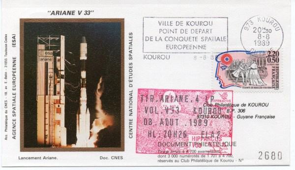 img20191219 16571295 - Kourou (Guyane) Lancement Ariane 4 - 44LP – Vol 33 - 08 Aout 1989 (1 Enveloppes  CNES )