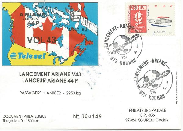 Numérisation 20191222 53 - Kourou (Guyane) Lancement Ariane 4 - 44P – Vol 43 - 04 Avril 1991 (Cartes Club Phila de Kourou)