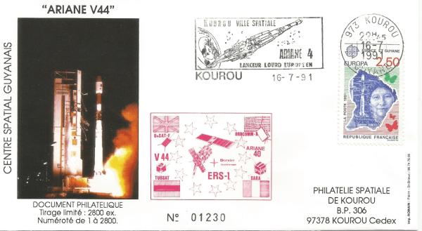 Numérisation 20191222 56 - Kourou (Guyane) Lancement Ariane 4 - 40 – Vol 44 - 16 Juillet 1991 (Enveloppe Club Phila de Kourou)