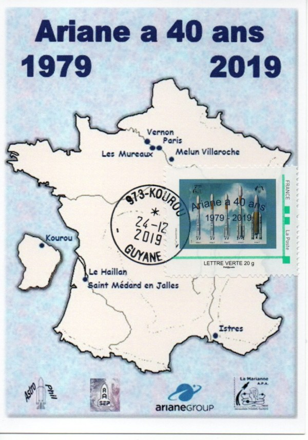 img20200212 18235019 - 40ème Anniversaire du Premier lancement d'Ariane - Carte postale oblitération Kourou (Guyane) 24 Décembre 2019.