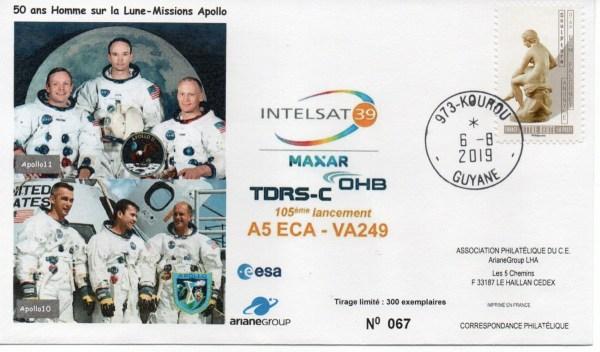 img20200212 19231959 - Lancement Ariane 5 - VA 249 - 06 Aout 2019 - 16h30 hl -