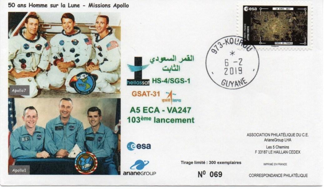 img20200212 19251287 - Lancement Ariane 5 - VA 247 - 05 Février 2019 - 18h01 hl -