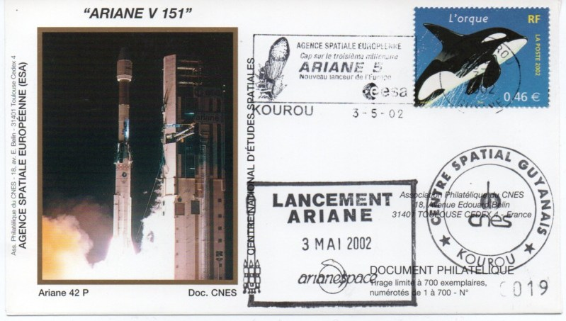 img20200427 18125008 - Kourou (Guyane) Lancement Ariane 4 - 42P – Vol 151 - 03 Mai 2002 (Enveloppes Club Phila du CNES)
