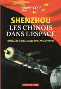 Shenzhou11 - Shenzhou11