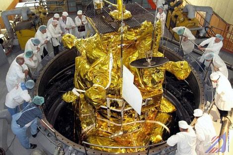 La sonda Phobos Grunt cae en el Pacífico