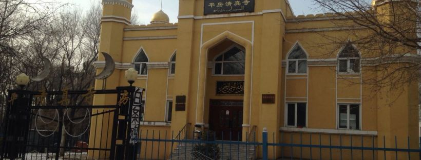 Mosque Harbin China