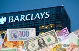 Barclays, Hipoteca Multidivisa