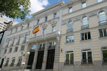 Consejo General de Poder Judicial