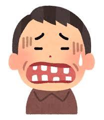 歯がなくなってきた時の治療法Part2【大阪市都島区内の歯医者|アスヒカル歯科】