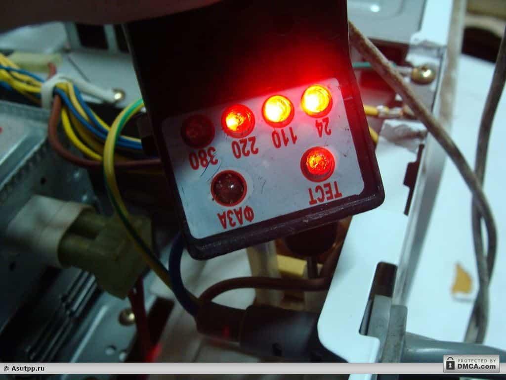 Измеряем напряжение на участке цепи