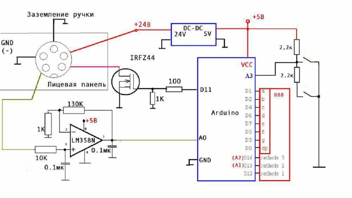 HomeMade Arduino инфрақызыл стансасы, жылу дәнекерленген станок, жылу дәнекерлеу станциясы схемаға, микроконтроллерге қосылады, микроконтроллер, шаш кептіргіш темекі шегушіден жасалған.