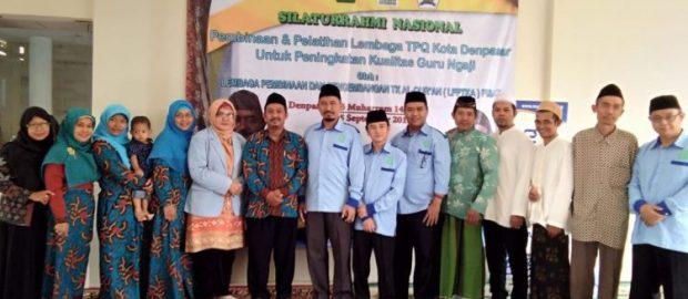 Dongkrak Kwalitas, Pokja TPQ Denpasar Hadirkan LPPTKA-BKPRMI PUSAT