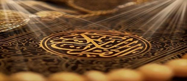 Kembali Kepada Al-Qur'an dan Hadits, Versi Siapa?