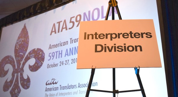 Join the Interpreters Division today!