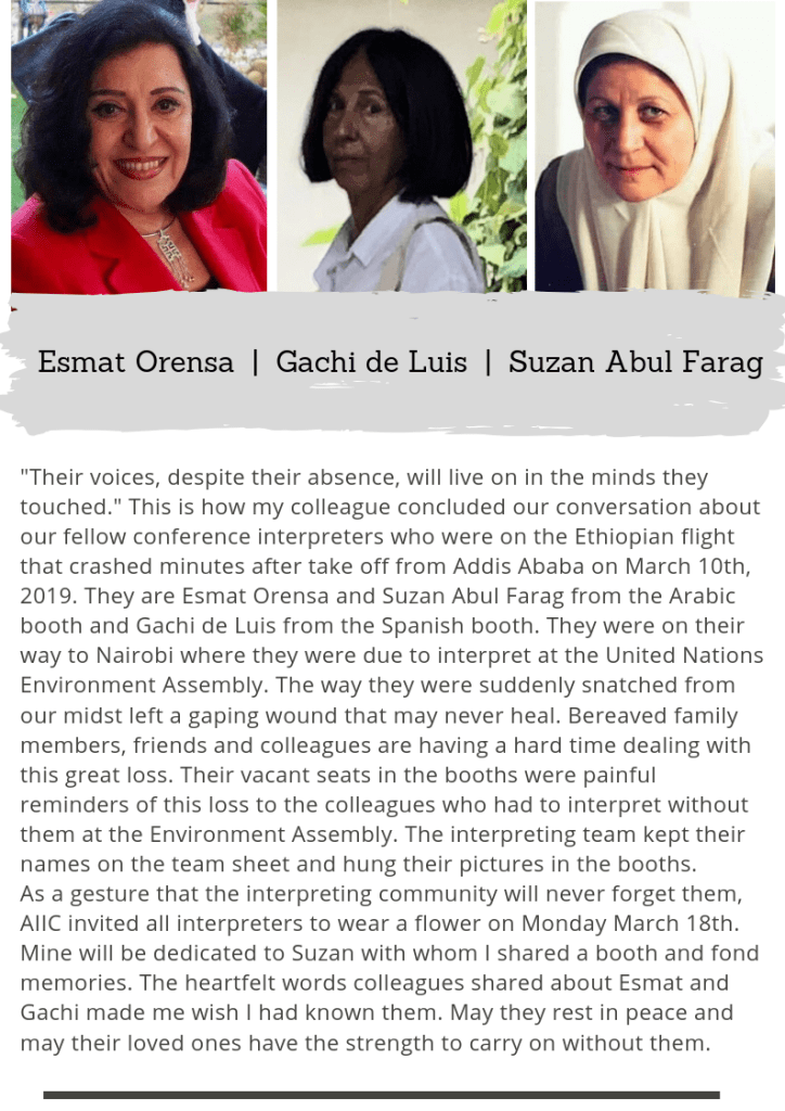 [Maha El-Metwally's touching tribute to  the three interpreters who were among the 157 passengers and crew who died on board Ethiopian Airlines flight 302 on May 10, 2019]