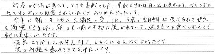 201610_03