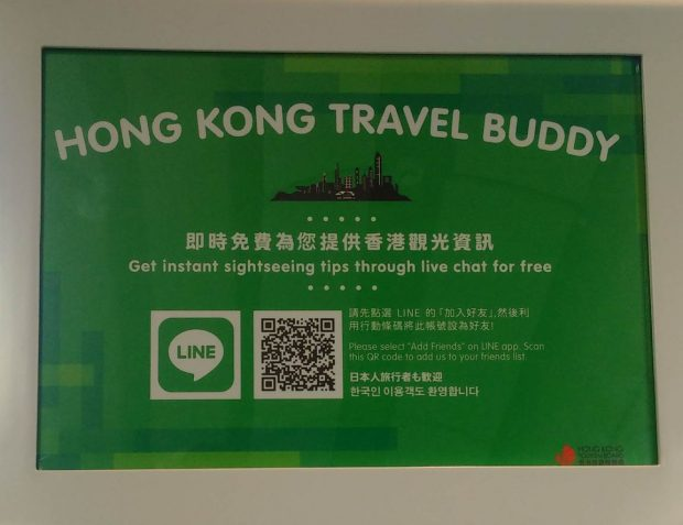 HK-Travel-Buddy-app-poster-HK-Travel-Blog-620x477