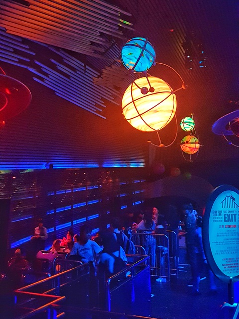 Hyperspace Mountain