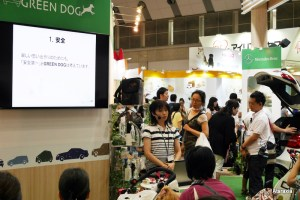 interpets2014_jul_27 (4)