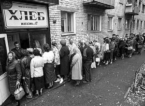 Soviet - Healthcare