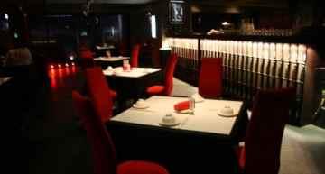 DS Music Restaurant