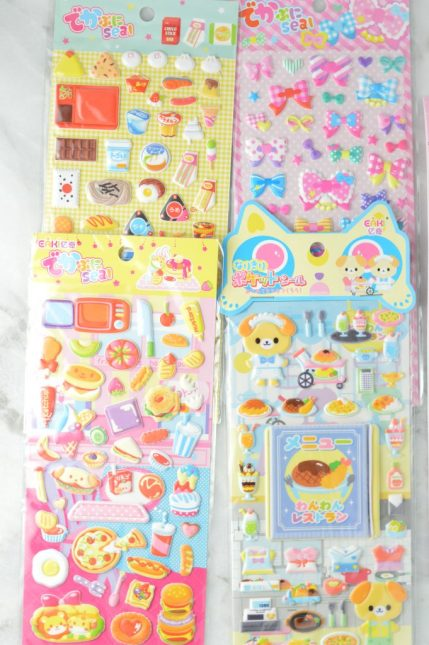 Blippo Surprise Kawaii Stationery Bag Giveaway