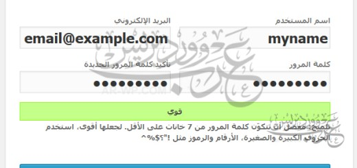 add_password_field_registration_form_001